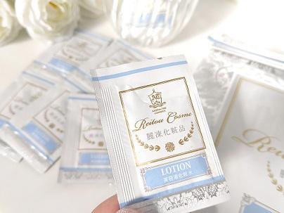 麗凍化粧品(Reitou Cosme) 美容液 化粧水を使ったmasumiさんのクチコミ画像1