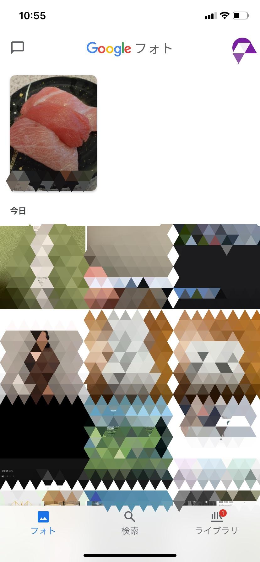 Google(グーグル) Google フォトを使ったヨコさんのクチコミ画像1