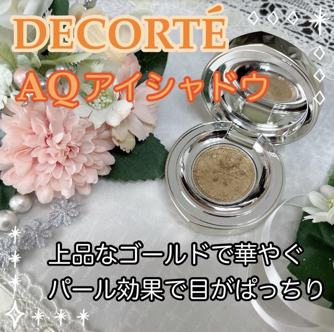 DECORTÉ(コスメデコルテ) AQ アイシャドウを使ったかおきちさんのクチコミ画像
