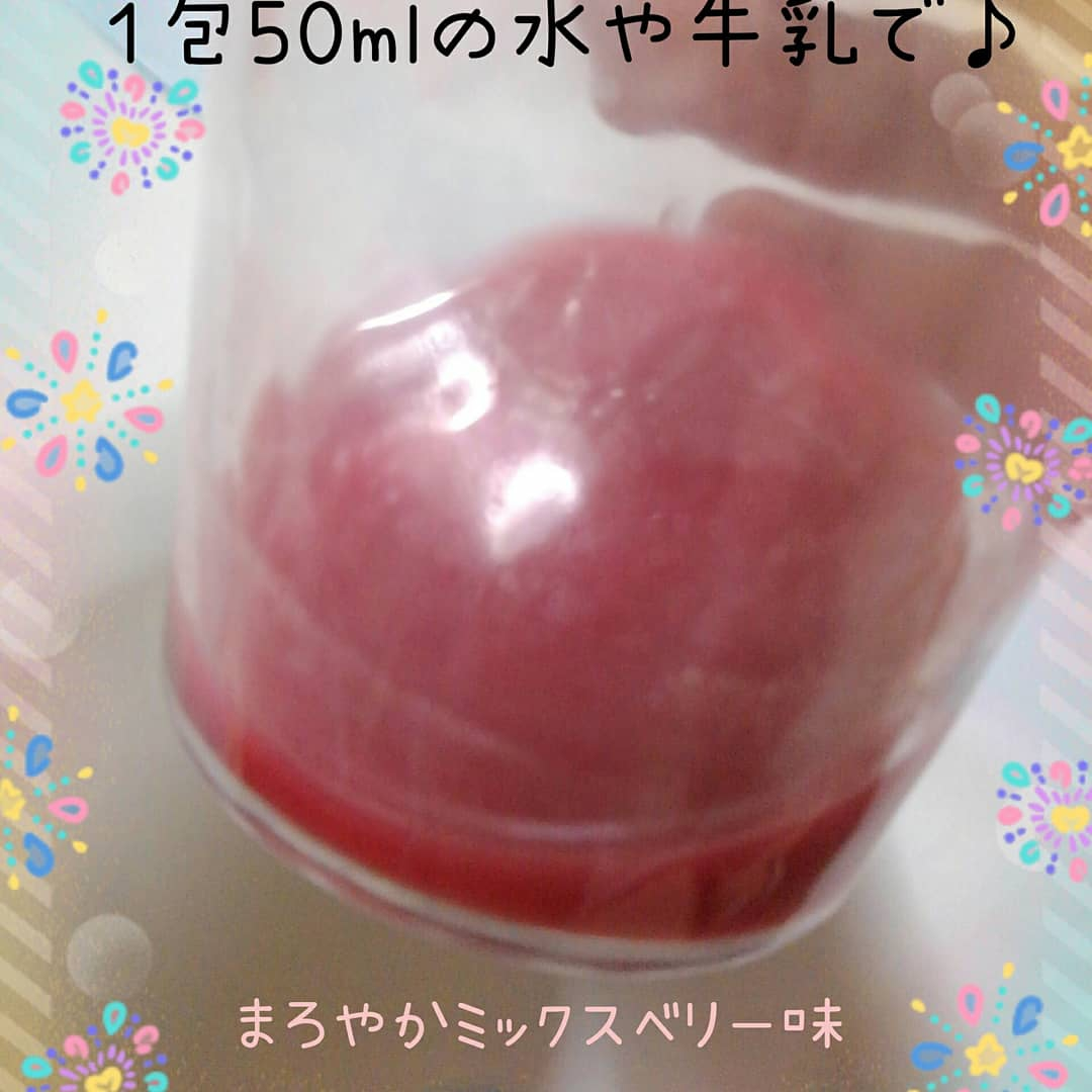 スクスクノッポクンこどもフルーツ青汁を使ったバドママ*さんのクチコミ画像3