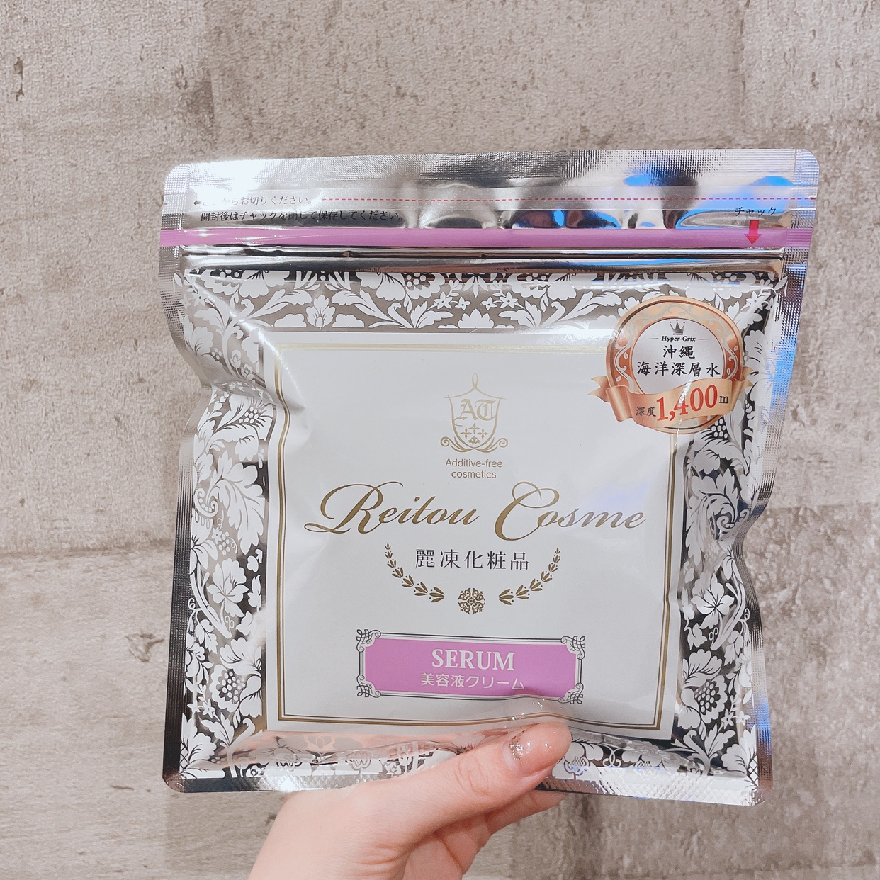 麗凍化粧品(Reitou Cosme) 美容液クリームを使ったひとみんさんのクチコミ画像2