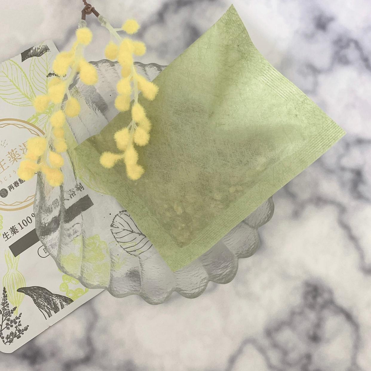 再春館製薬所 養生薬湯を使ったkana_cafe_timeさんのクチコミ画像3