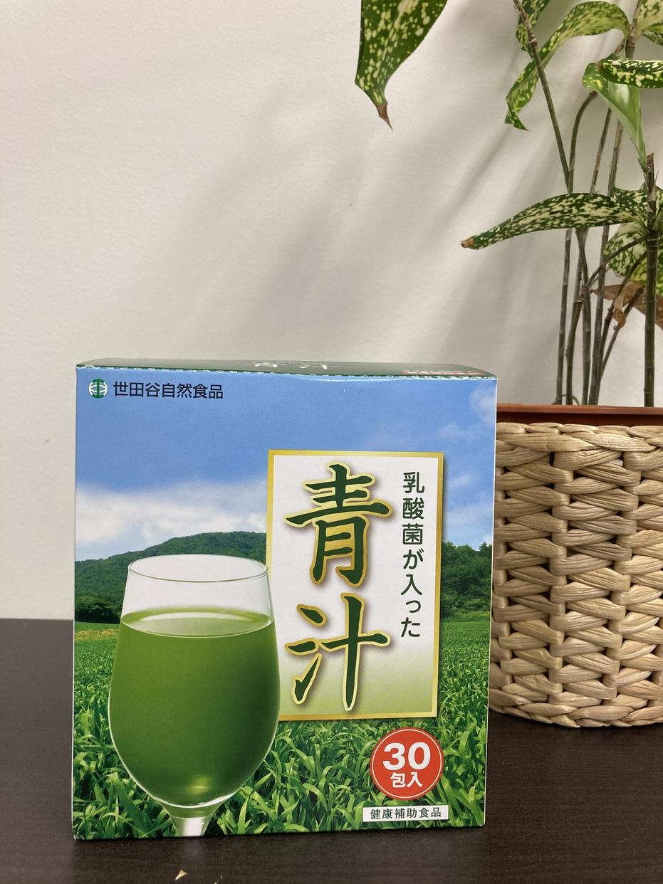 世田谷自然食品(セタガヤシゼンショクヒン)乳酸菌が入った青汁を使ったMinato_nakamuraさんのクチコミ画像