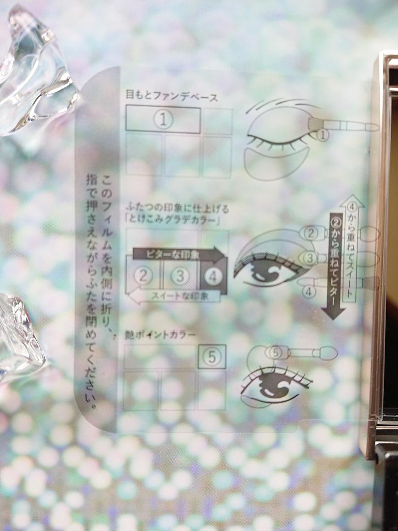 MAQuillAGE(マキアージュ) ドラマティックスタイリングアイズを使ったbubuさんのクチコミ画像3