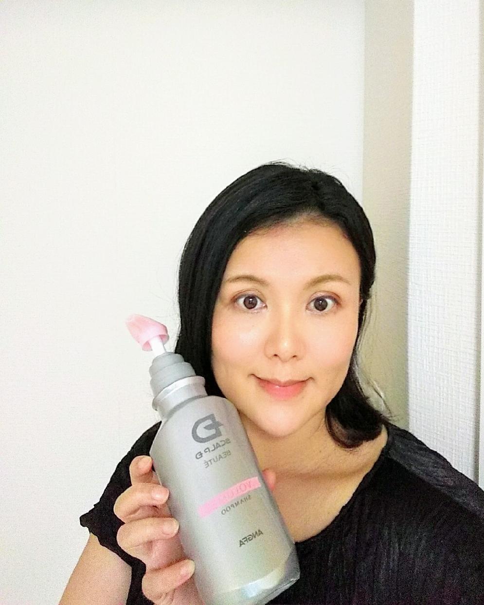 スカルプDボーテ薬用スカルプ シャンプー ボリュームタイプを使った 佐藤 暁子さんのクチコミ画像