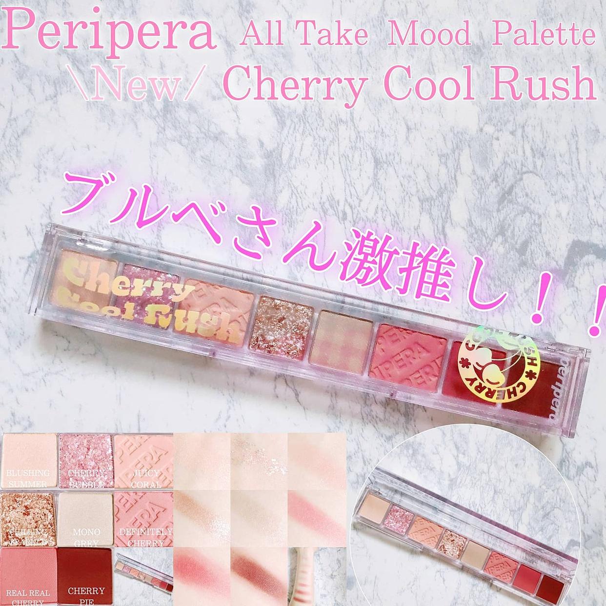 peripera(ペリペラ) オール テイク ムード パレットを使ったmiiさんのクチコミ画像1