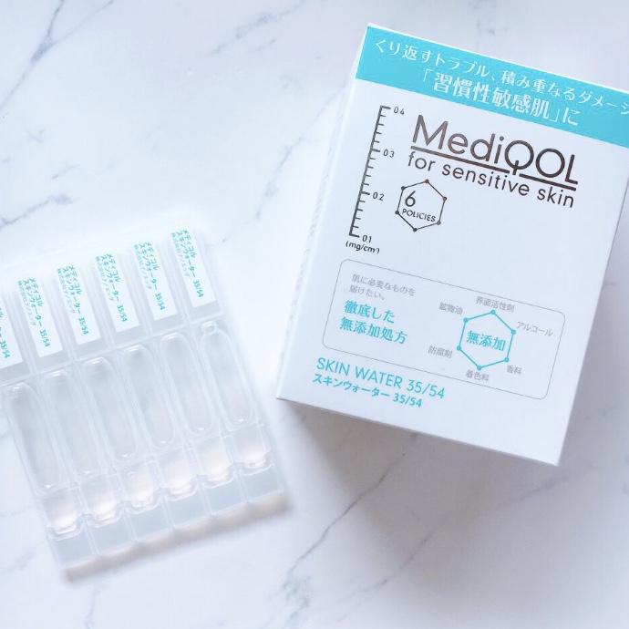 MediQOL(メディコル) メディコル スキンウォーター 35/54を使ったyonna.sさんのクチコミ画像1