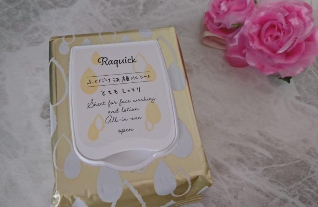 Raquick(ラクイック) 朝のふくだけ洗顔水 しっとりを使ったYuKaRi♡さんのクチコミ画像2