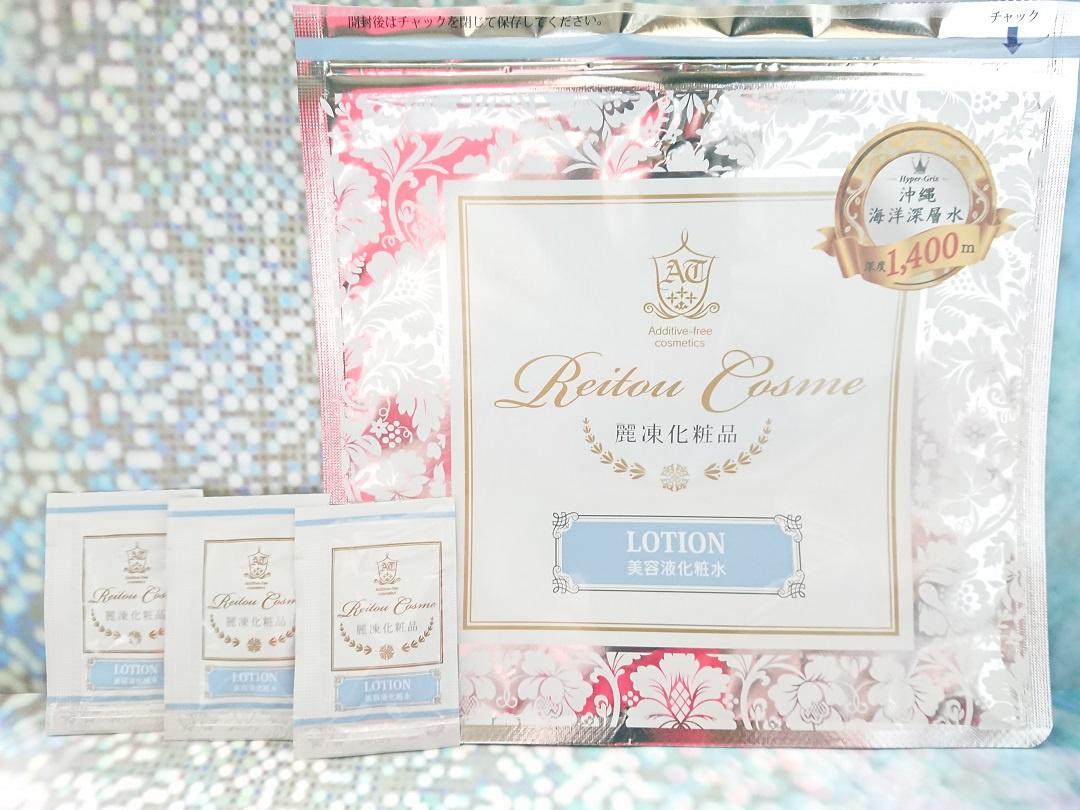 麗凍化粧品(Reitou Cosme)美容液 化粧水を使ったbubuさんのクチコミ画像