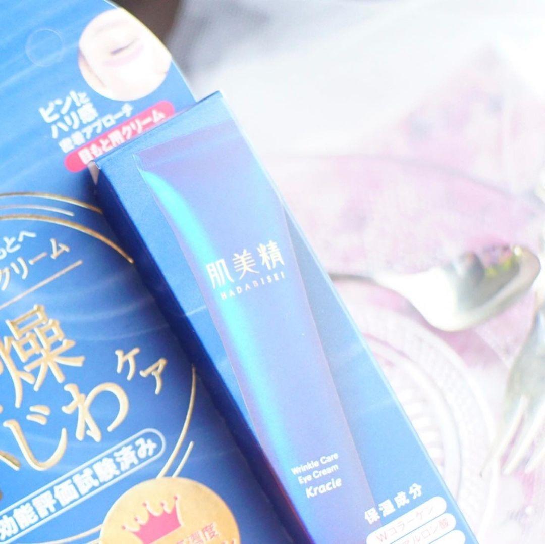 肌美精 ONE(HADABISEI ONE) リンクルケア 密着濃厚アイクリームの良い点・メリットに関する♡ちーちゃん♡さんの口コミ画像2