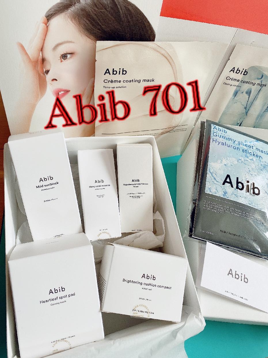 Abib(アビブ) Gummy sheet mask Aqua stickerを使ったくりすたるさんのクチコミ画像