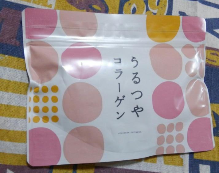hugkumi+(ハグクミプラス)うるつやコラーゲンを使ったバドママ★さんのクチコミ画像1