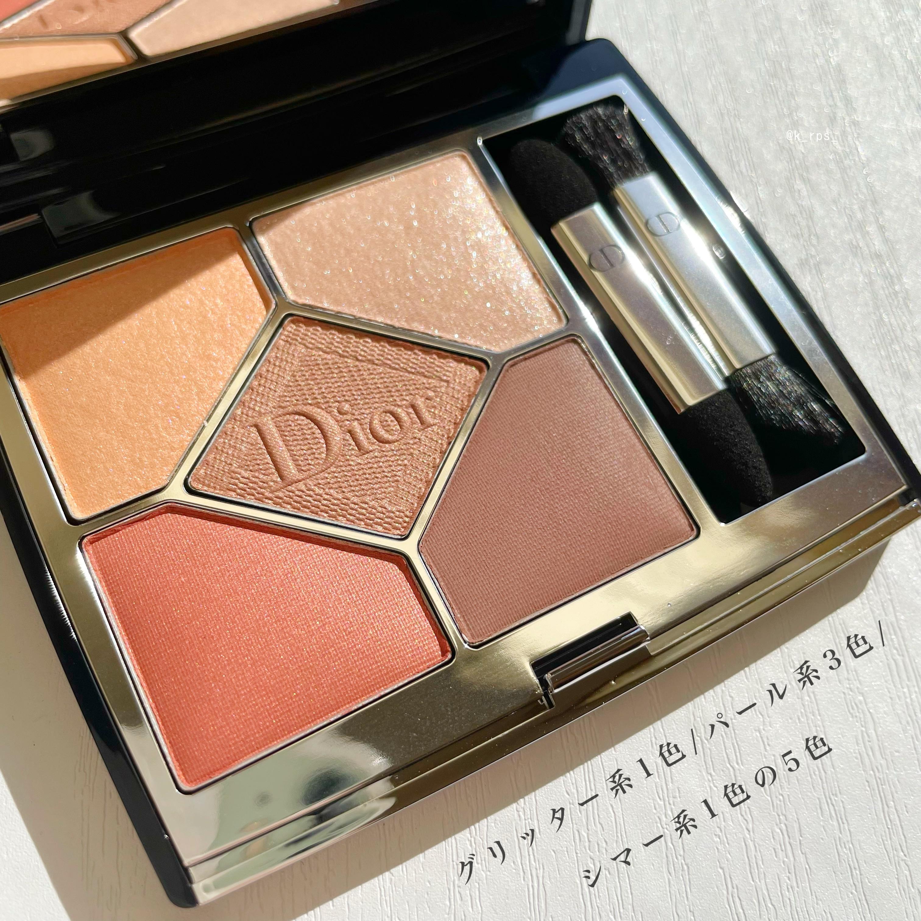 Dior(ディオール)サンク クルール クチュールを使ったKeiさんのクチコミ画像2