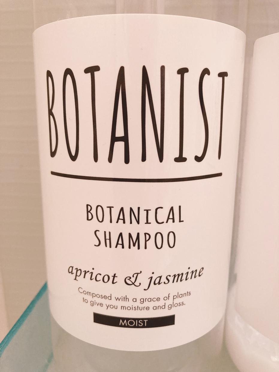 BOTANIST(ボタニスト) ボタニカルシャンプーモイストを使ったchikiさんのクチコミ画像