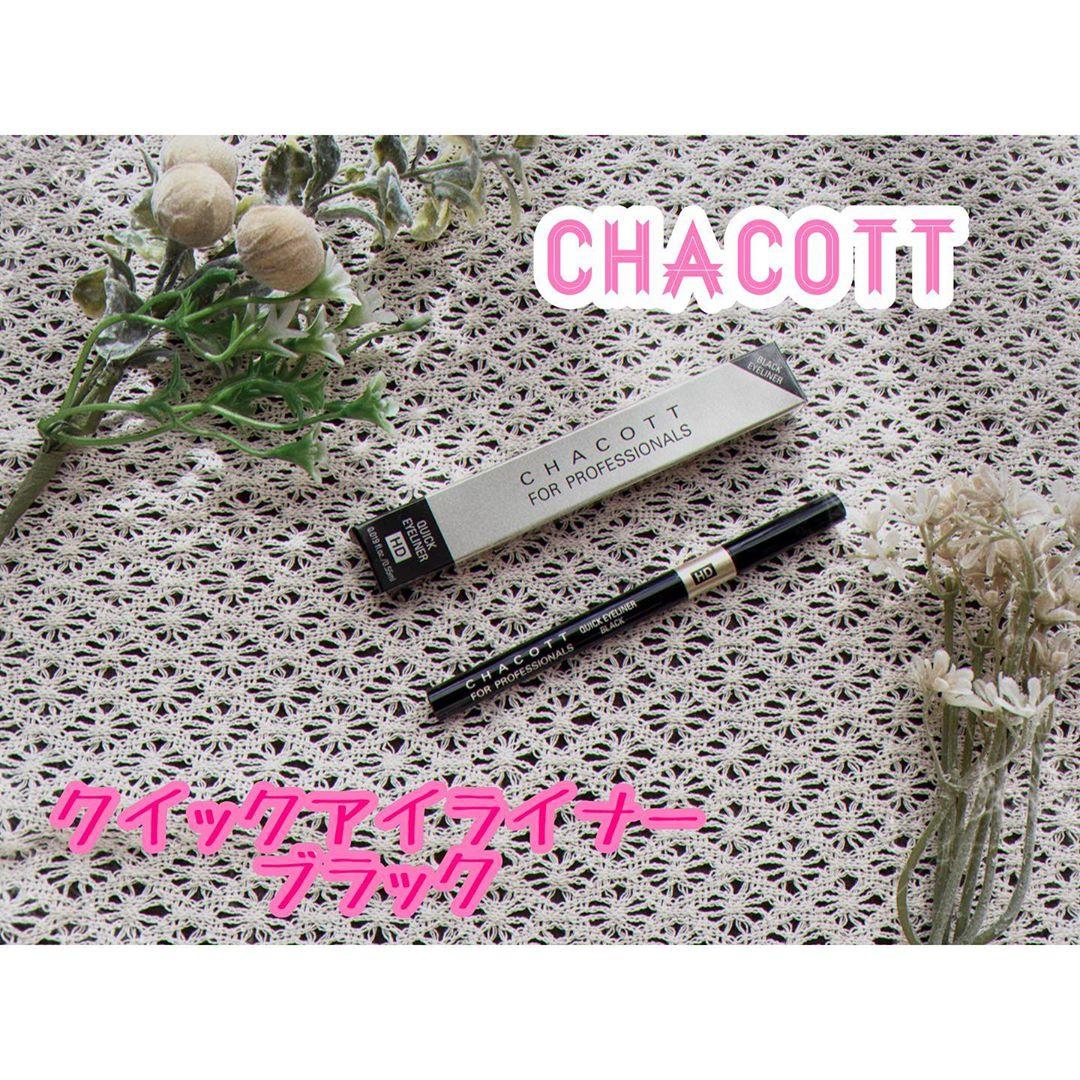 CHACOTT FOR PROFESSIONALS(チャコットフォープロフェッショナルズ)HDクイックアイライナーを使った amiragoさんのクチコミ画像