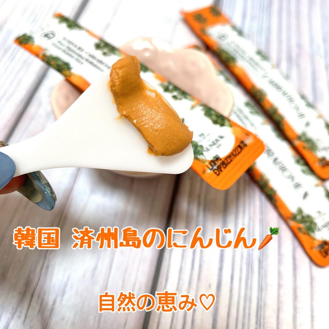 SUNDUK(サンダック) JEJU キャロットバブルパックの良い点・メリットに関するkana_cafe_timeさんの口コミ画像3