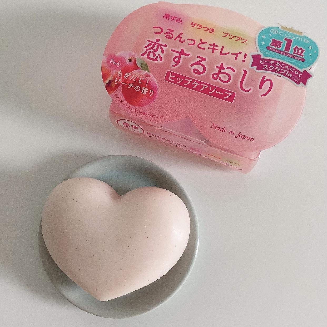 ペリカン石鹸(PELICAN SOAP) 恋するおしり ヒップケアソープを使ったスピリチュアルカウンセラーあいさんのクチコミ画像