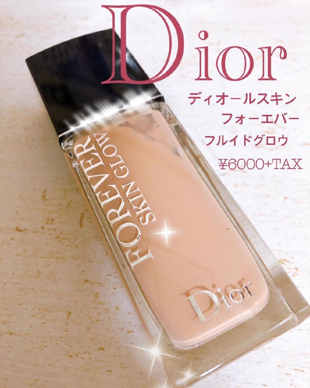 Dior(ディオール) スキン フォーエヴァー フルイド グロウを使ったBeautyさんのクチコミ画像