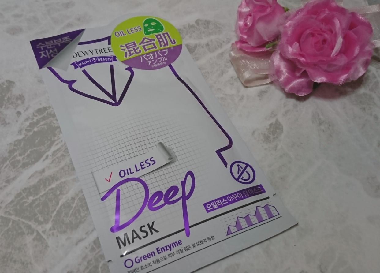 DEWYTREE(デューイトゥリー) Aqua Deep Maskを使ったYuKaRiさんのクチコミ画像