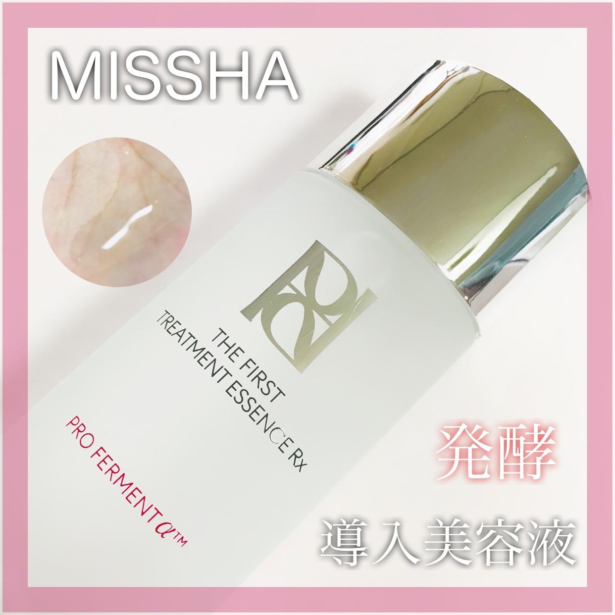 MISSHA(ミシャ)レボリューション タイム ザ ファースト トリートメント エッセンス RXを使ったありすさんのクチコミ画像