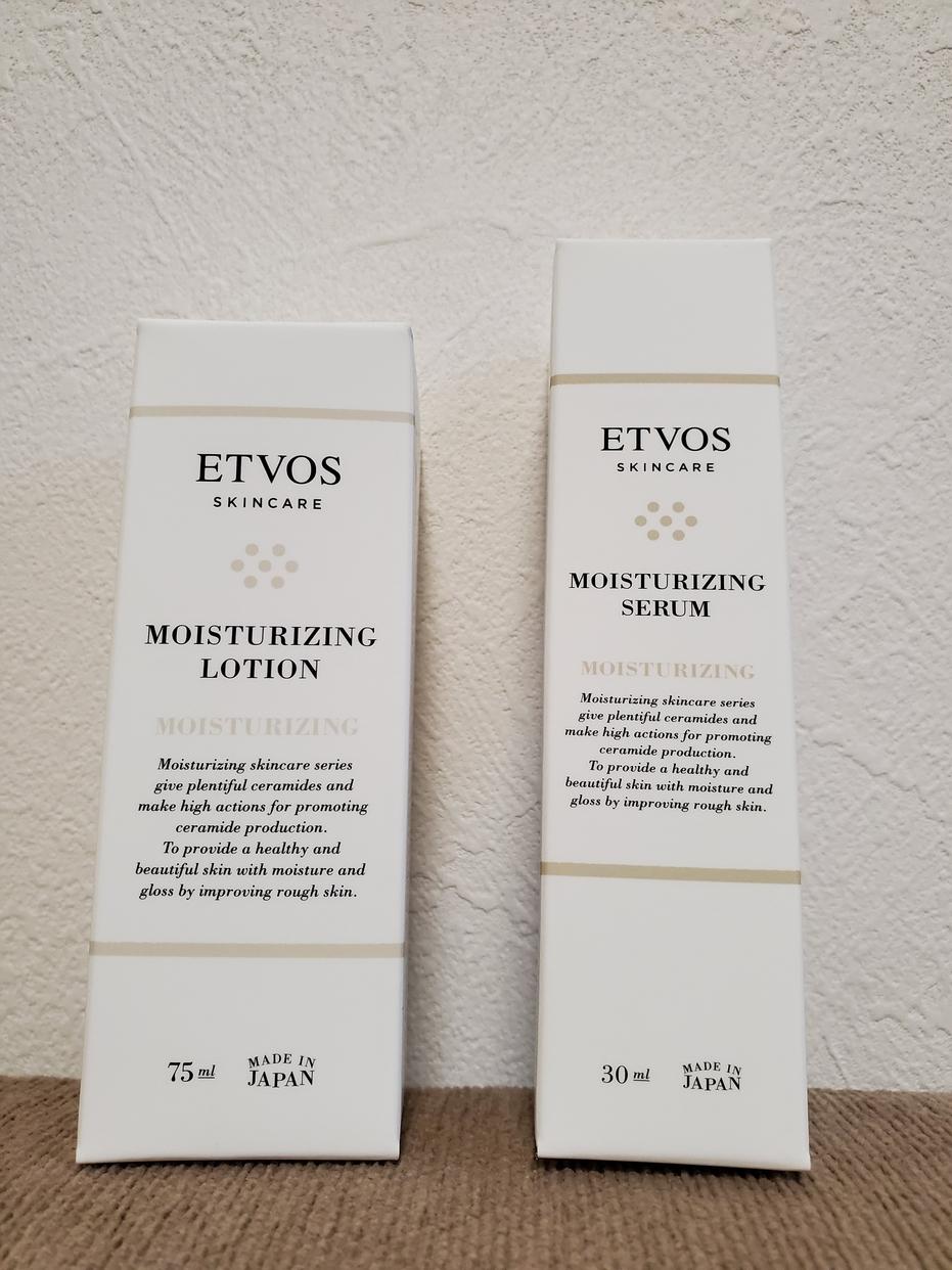 ETVOS(エトヴォス) モイスチャライジングローションを使ったきなこおもちさんのクチコミ画像1