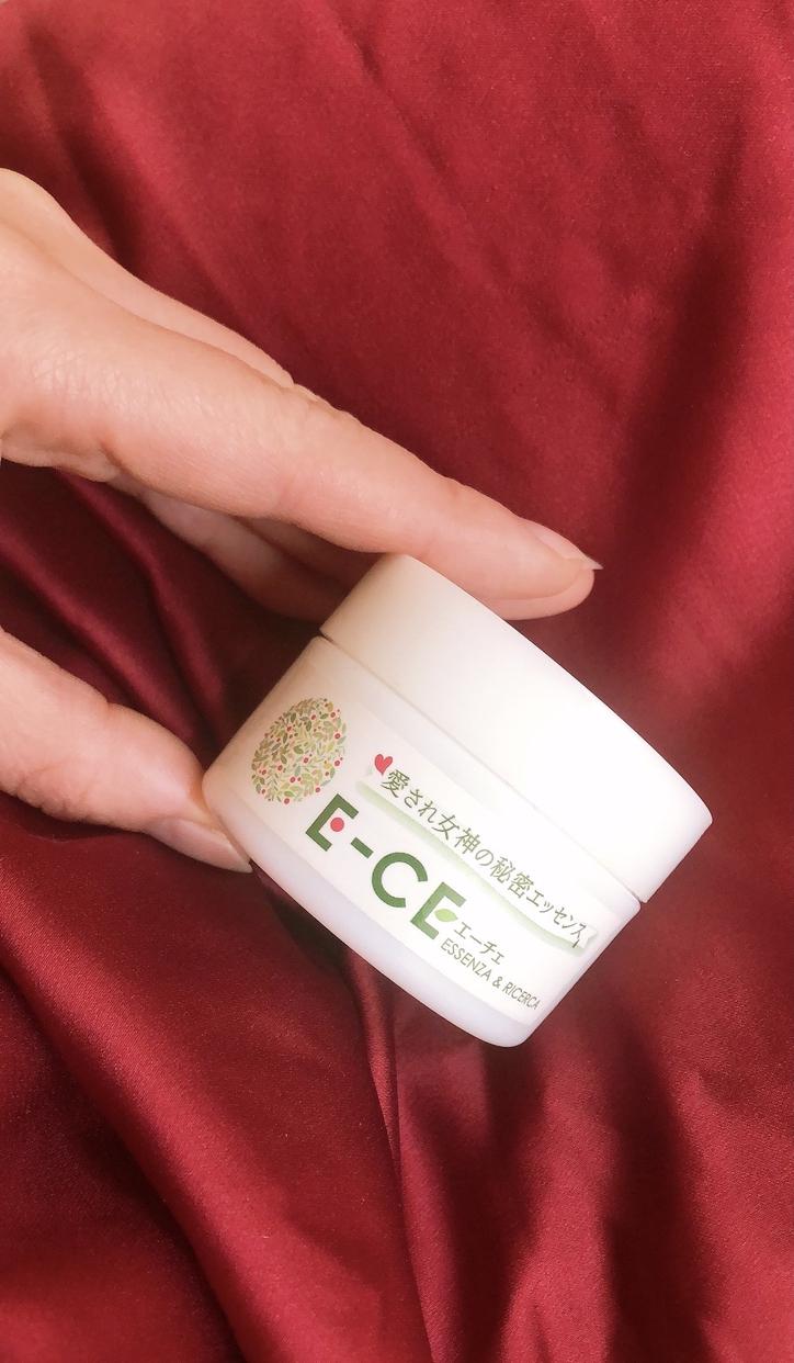 E-CE(エーチェ) 8種類の精油と濃厚シアバターのオーガニッククリームを使った佐々木 成美さんのクチコミ画像