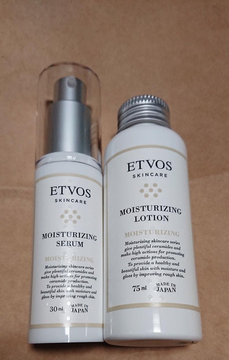 ETVOS(エトヴォス) モイスチャライジングセラムを使ったローズさんのクチコミ画像1