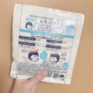毛穴撫子(ケアナナデシコ) お米のマスク <シートマスク>を使ったぽんさんのクチコミ画像2