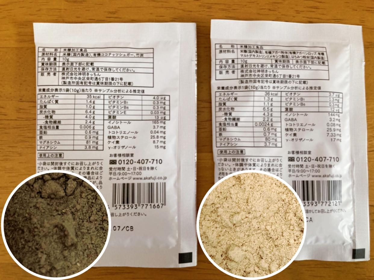 0.6 RICE BRAN OIL(0.6らいすぶらんおいる)飲める米糠を使った メグさんのクチコミ画像