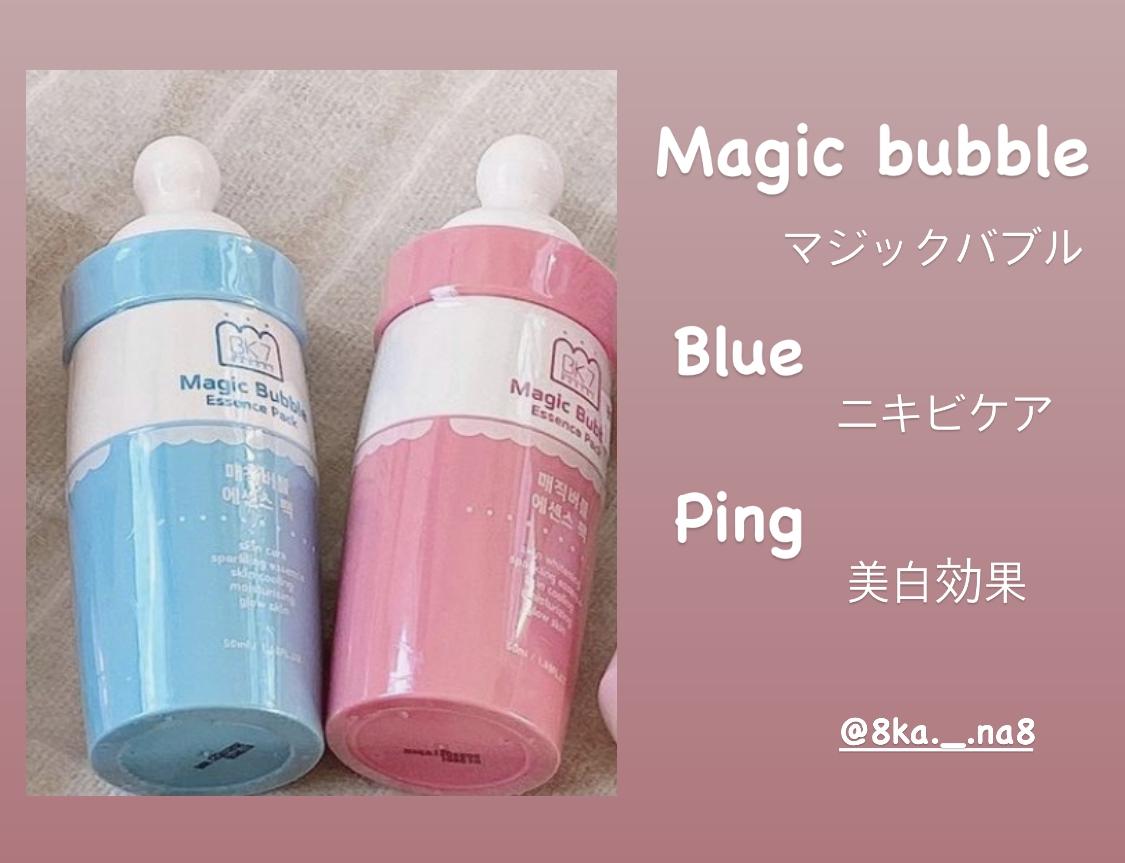 BAKER7(ベーカーセブン) マジックバブルエッセンスパック (ピンク)を使った元韓国留学生 카나(kana)🧸🌸さんのクチコミ画像1