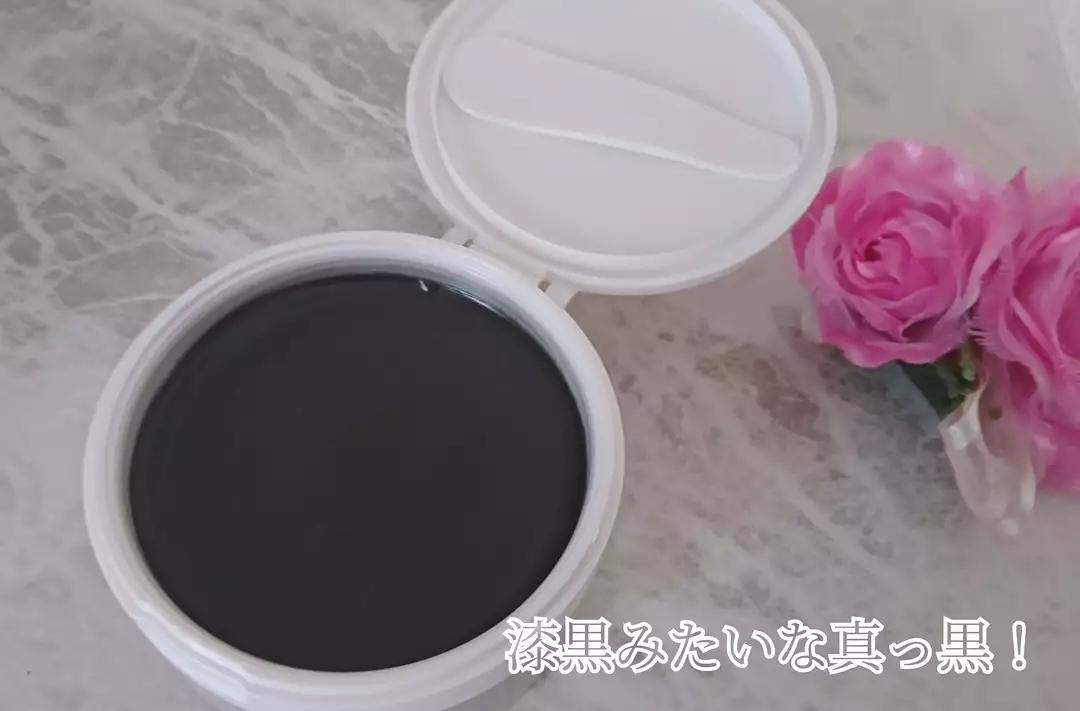 DUO(デュオ) ザ クレンジングバーム ブラックリペアを使ったYuKaRi♡さんのクチコミ画像3