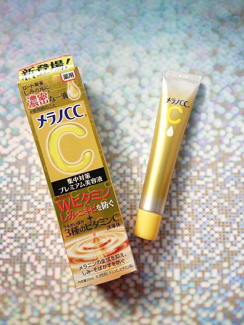 メラノCC 薬用 しみ 集中対策 美容液を使ったbubuさんのクチコミ画像1