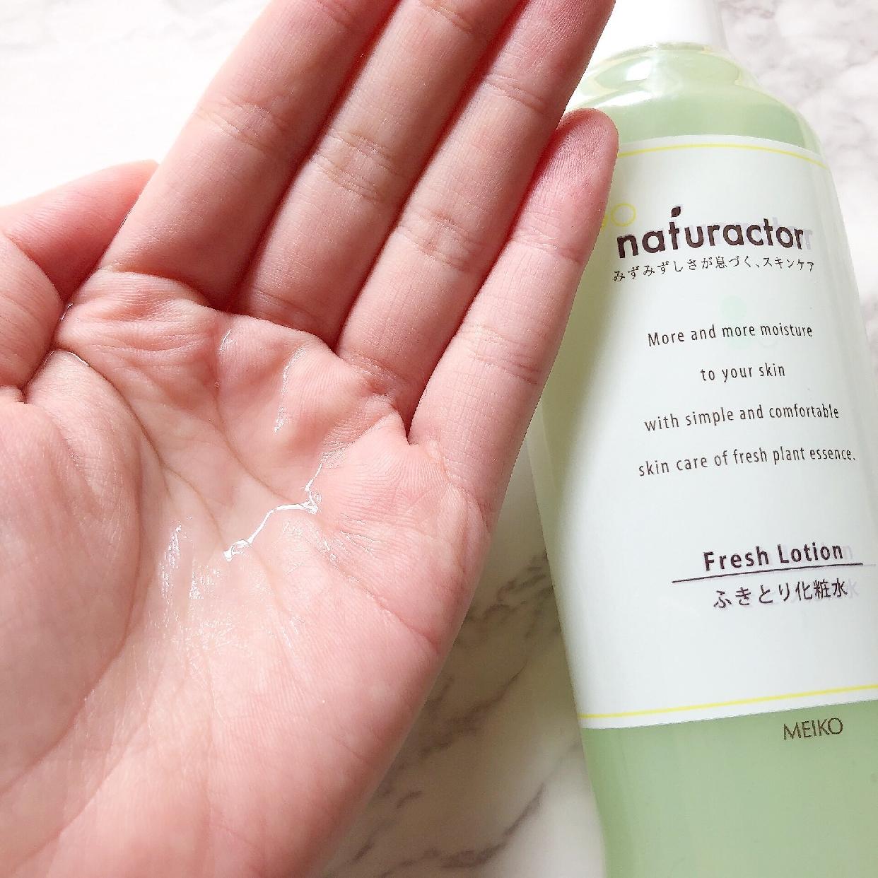 naturactor(ナチュラクター)フレッシュローション(ふきとり化粧水)を使った ゆりさんの口コミ画像1