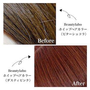 Beautylabo(ビューティラボ) ホイップヘアカラーを使った綾斗さんのクチコミ画像2
