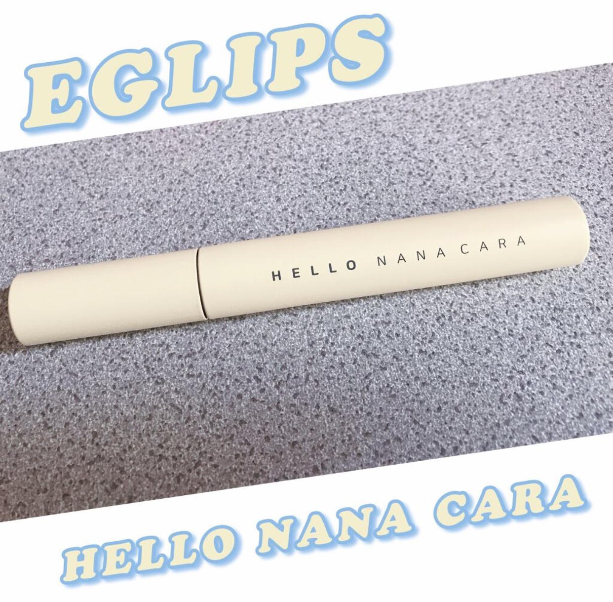 EGLIPS(イーグリップス) ハロー ナナカラを使ったMarukoさんのクチコミ画像1