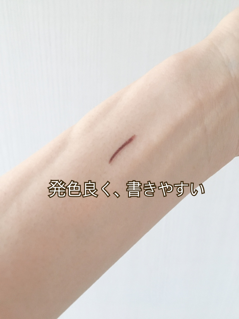 CANMAKE(キャンメイク) クリーミータッチライナーの良い点・メリットに関する齋藤富美さんの口コミ画像3