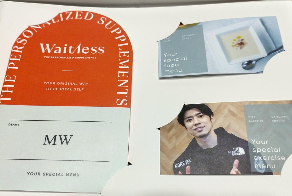 Waitless(ウェイトレス) ダイエット プログラム & サプリメント 2種を使ったむぅさんのクチコミ画像1