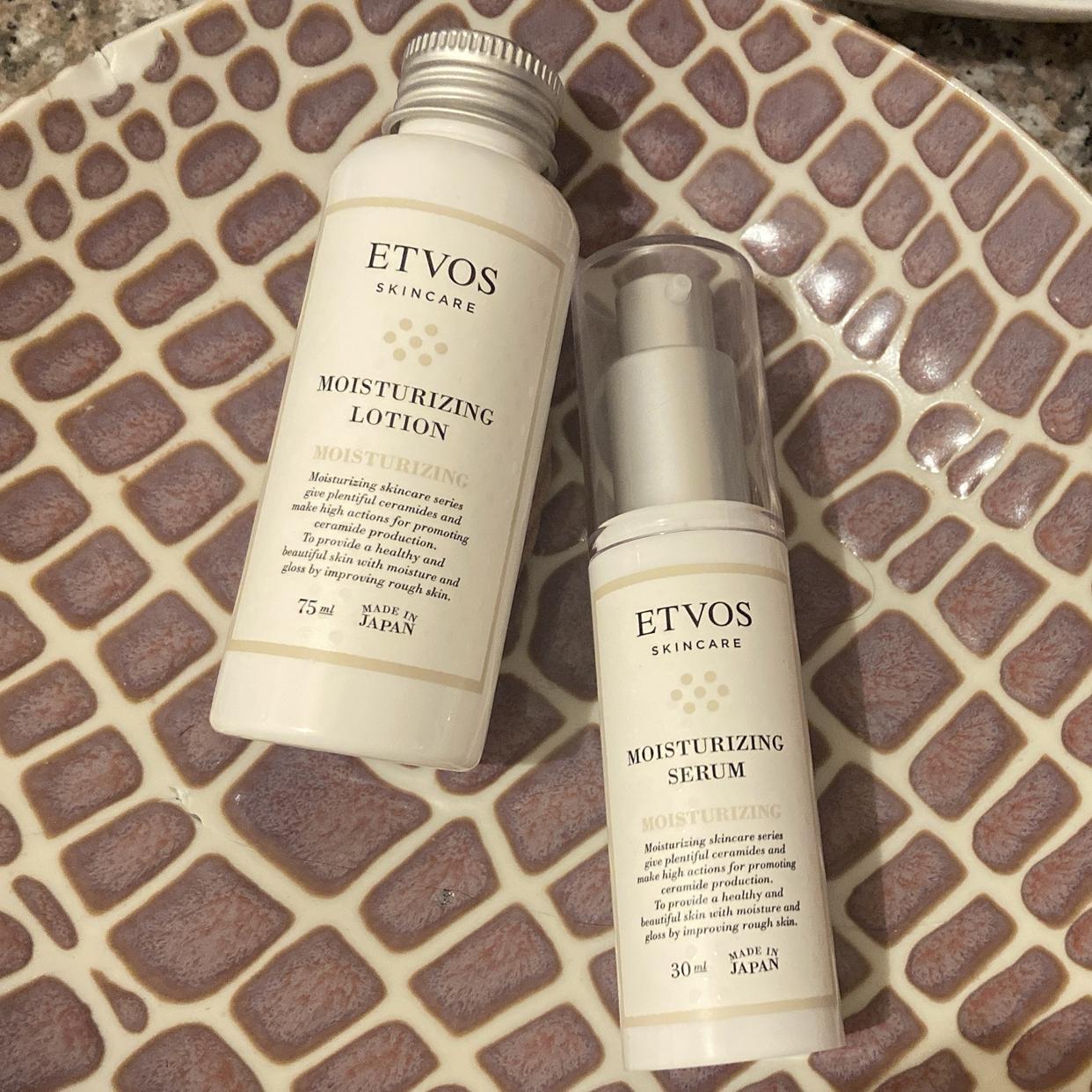 ETVOS(エトヴォス) モイスチャライジングローションを使ったmakaさんのクチコミ画像
