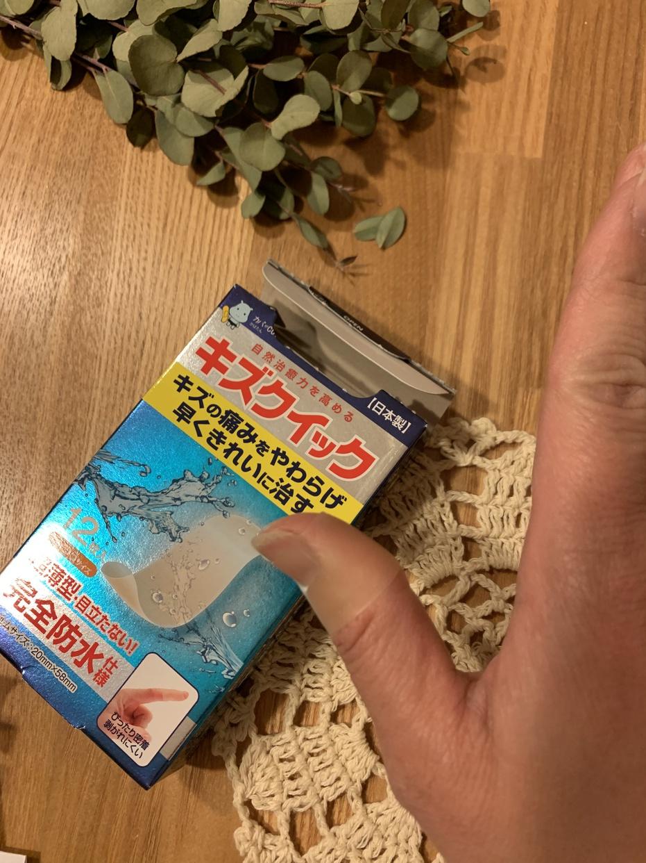 東洋化学 キズクイックを使ったRyumamaさんのクチコミ画像1