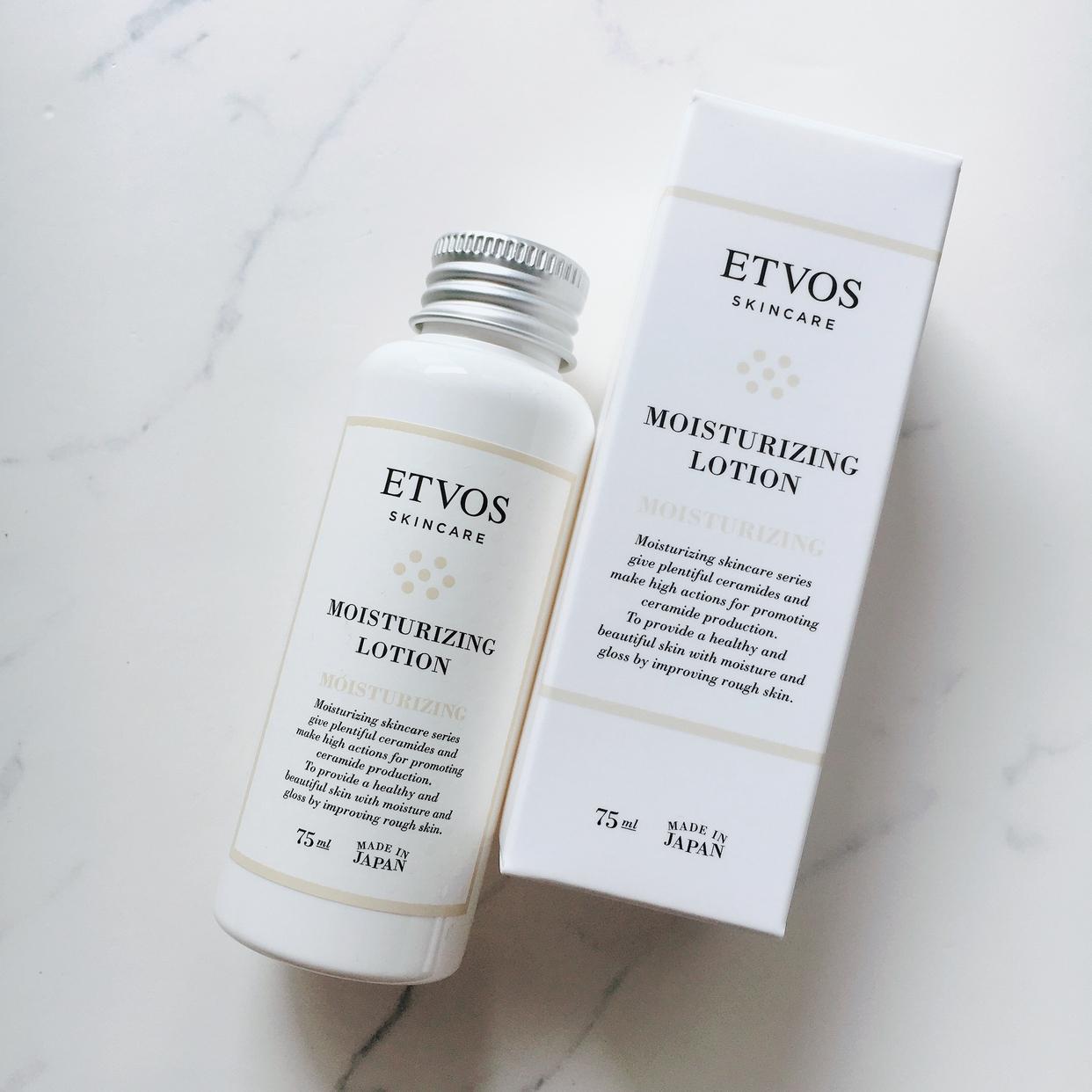 ETVOS(エトヴォス) モイスチャライジングローションを使ったyonna.sさんのクチコミ画像1