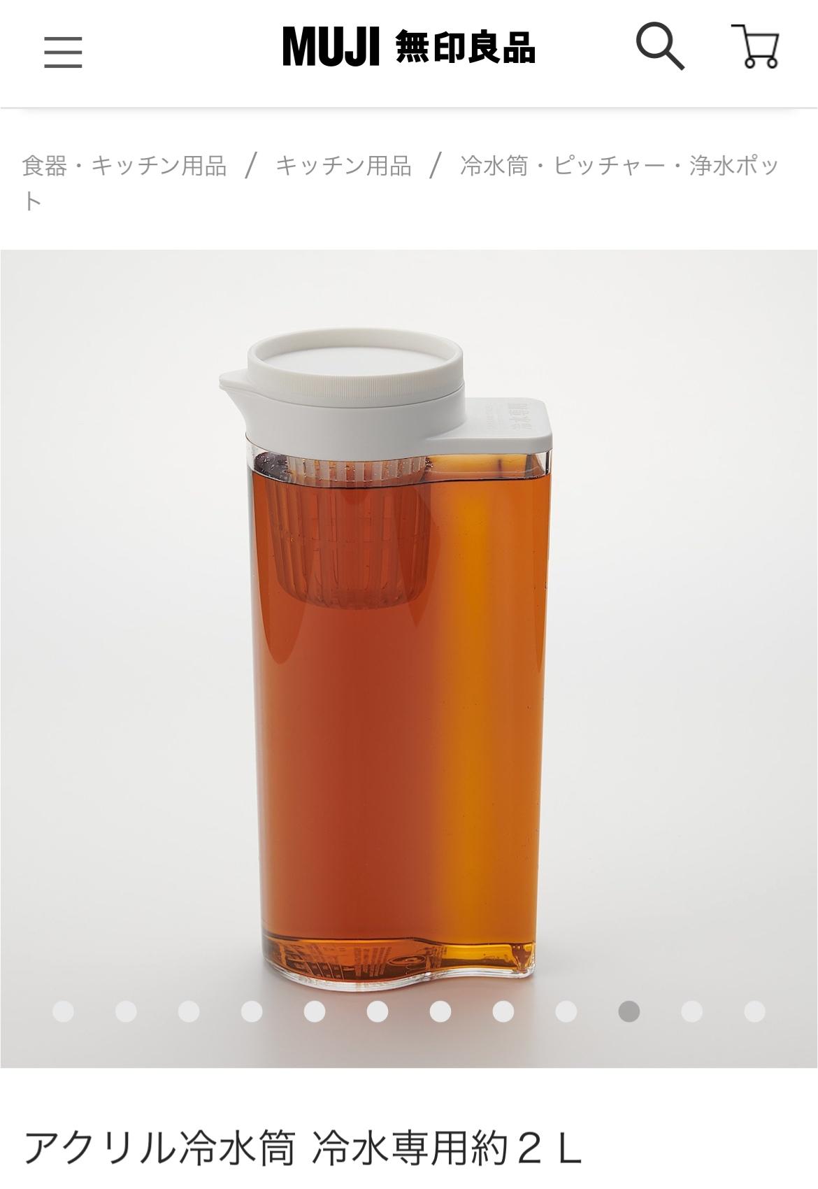 無印良品(MUJI) アクリル冷水筒 冷水専用約2L 44220931の良い点・メリットに関するcocoさんの口コミ画像1