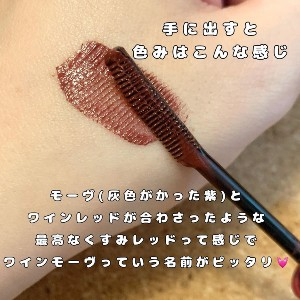 CANMAKE(キャンメイク) クイックラッシュカーラーを使ったKeiさんのクチコミ画像3