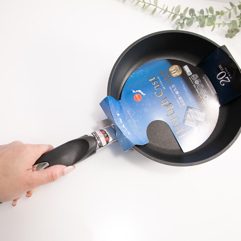 北陸アルミニウム(ホクリクアルミニウム)IHハイキャスト フライパンを使ったhanaさんのクチコミ画像2