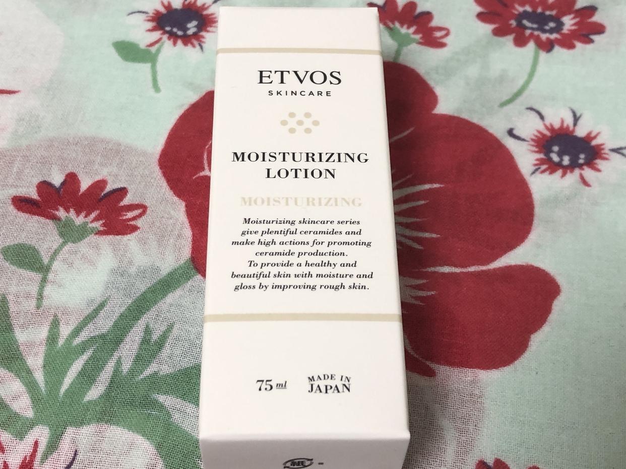ETVOS(エトヴォス)モイスチャライジングローションを使ったchiaさんのクチコミ画像