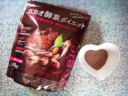 vegie natural(ベジエ ナチュラル)カカオ酵素ダイエットを使ったbubuさんのクチコミ画像