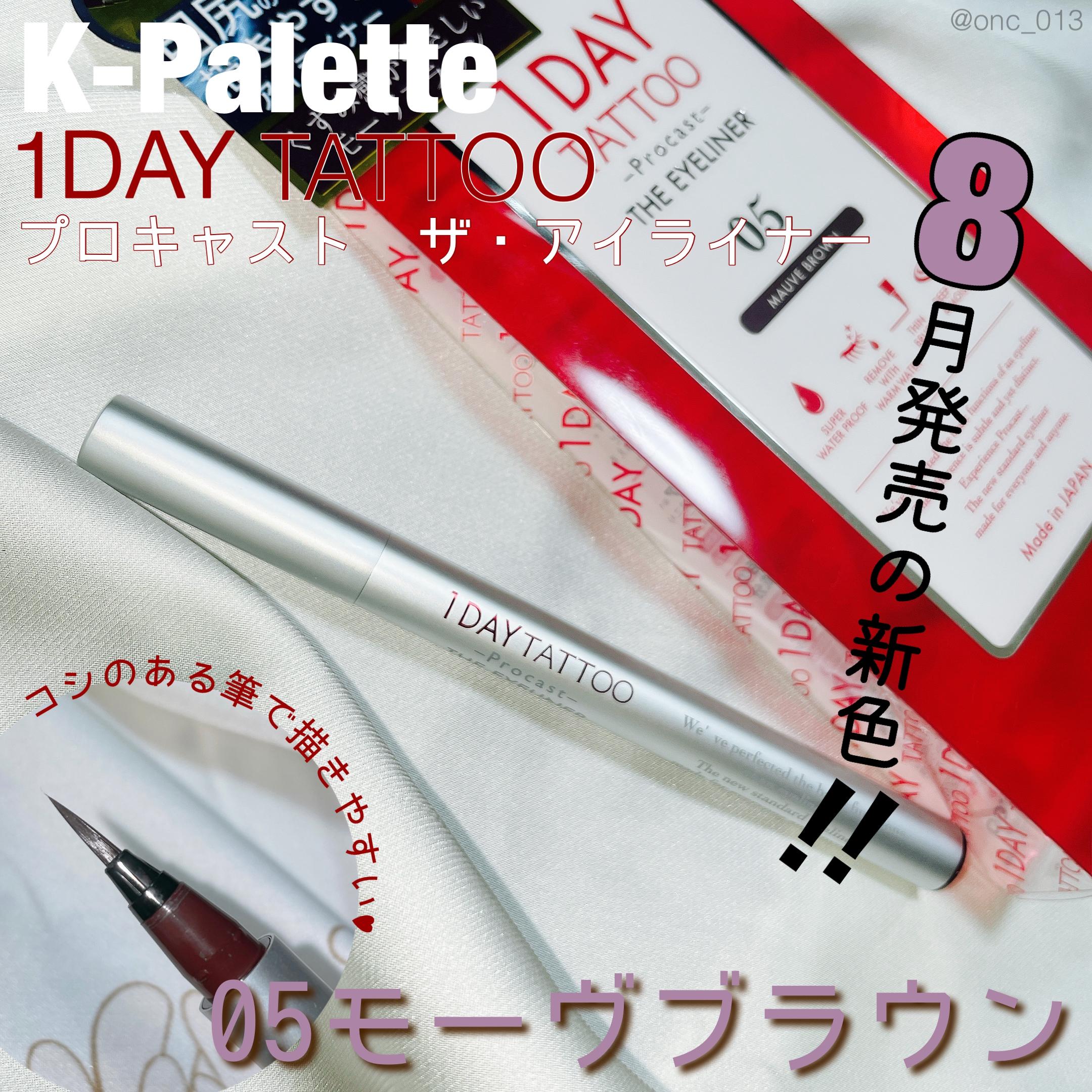 K-Palette(K-パレット) 1DAY TATTOO プロキャスト ザ・アイライナーの良い点・メリットに関するかぴさんの口コミ画像2
