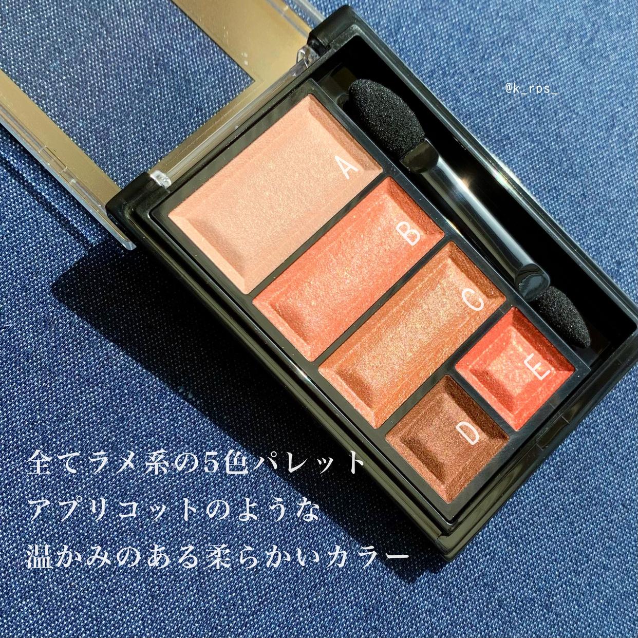 RIMMEL(リンメル) ショコラスウィート アイズを使ったKeiさんのクチコミ画像3