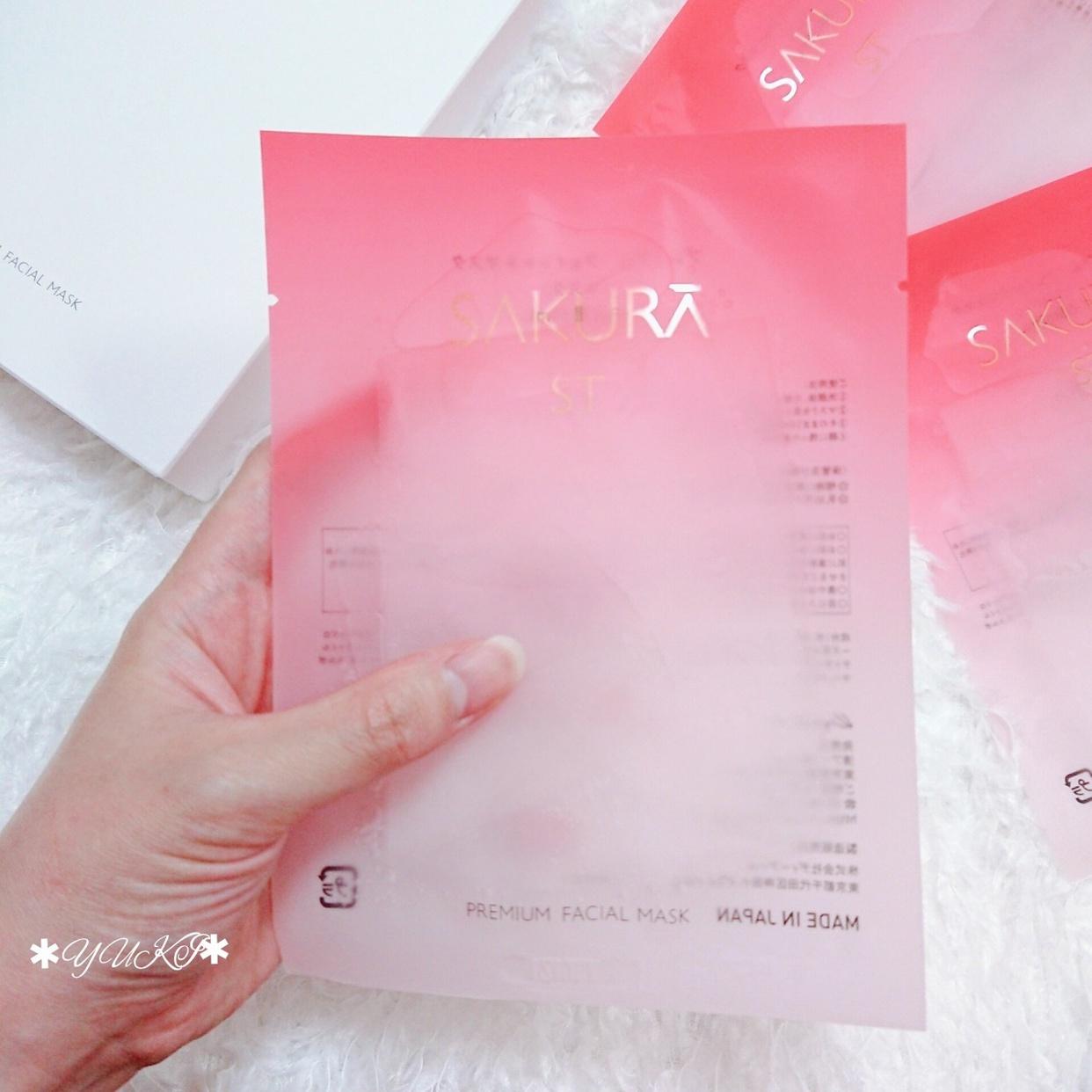 SAKURA ST(サクラ エスティ) プレミアム フェイシャル マスクを使ったYUKIさんのクチコミ画像3