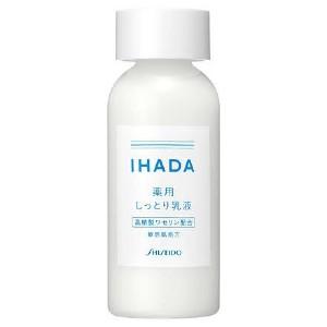 IHADA(イハダ)薬用エマルジョンを使った             ラッちょさんのクチコミ画像