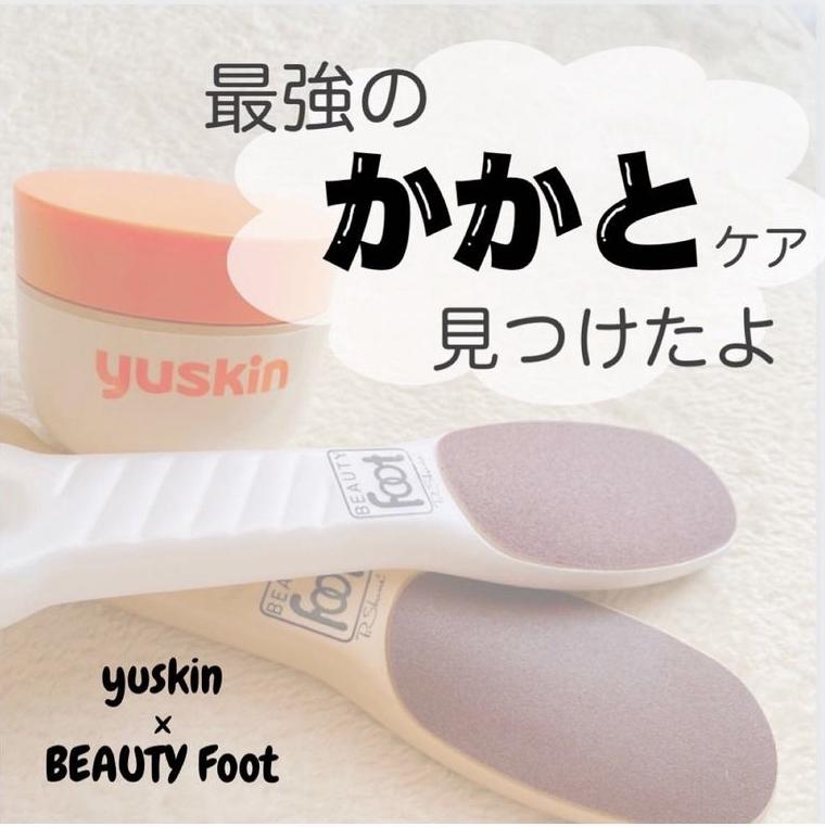 yuskin(ユースキン)ユースキンを使ったおりちゃんさんのクチコミ画像1